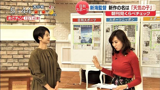 笹川友里~あさチャン!でのオッパイ強調のニット服姿を楽しみに早起き!!0002shikogin