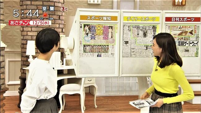 笹川友里~あさチャン!でのオッパイ強調のニット服姿を楽しみに早起き!!0003shikogin