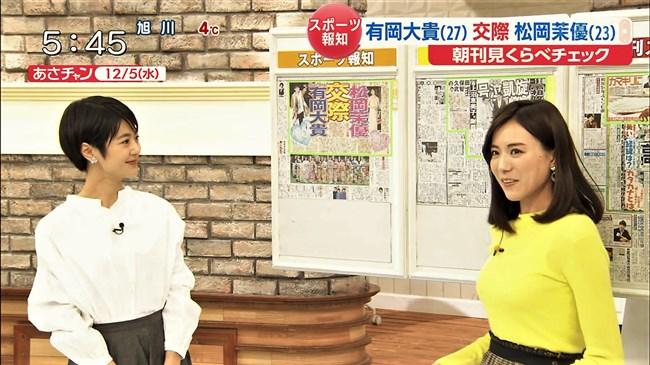 笹川友里~あさチャン!でのオッパイ強調のニット服姿を楽しみに早起き!!0004shikogin
