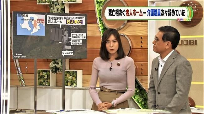 笹川友里~あさチャン!でのオッパイ強調のニット服姿を楽しみに早起き!!0005shikogin