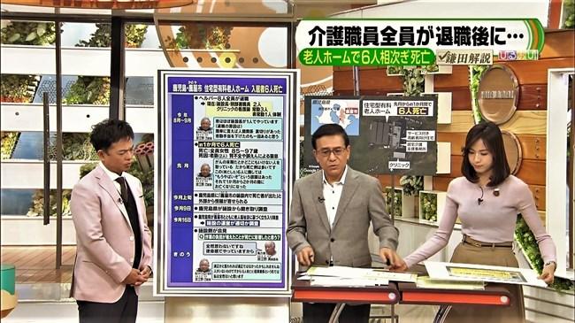 笹川友里~あさチャン!でのオッパイ強調のニット服姿を楽しみに早起き!!0008shikogin
