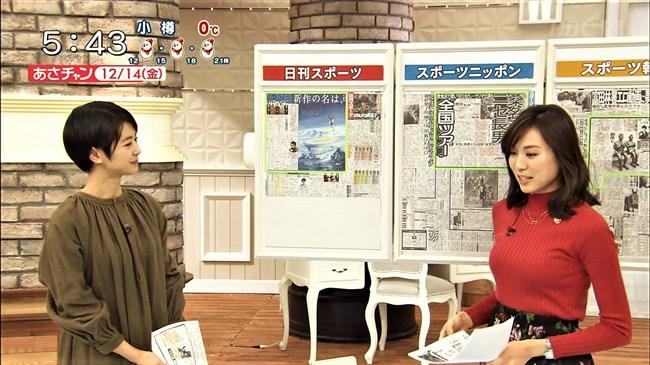 笹川友里~あさチャン!でのオッパイ強調のニット服姿を楽しみに早起き!!0009shikogin
