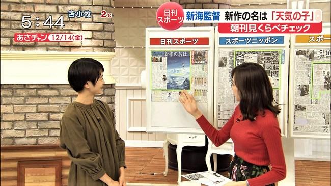 笹川友里~あさチャン!でのオッパイ強調のニット服姿を楽しみに早起き!!0010shikogin