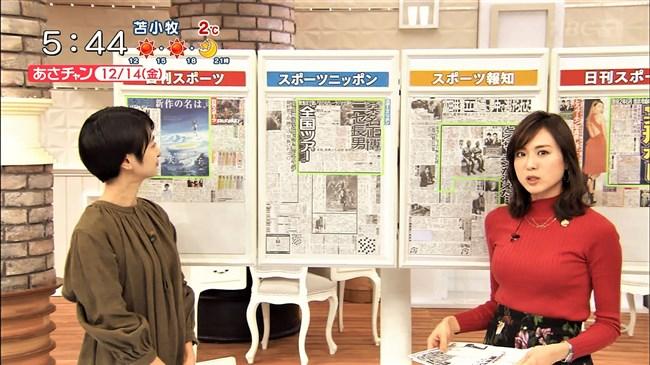 笹川友里~あさチャン!でのオッパイ強調のニット服姿を楽しみに早起き!!0011shikogin