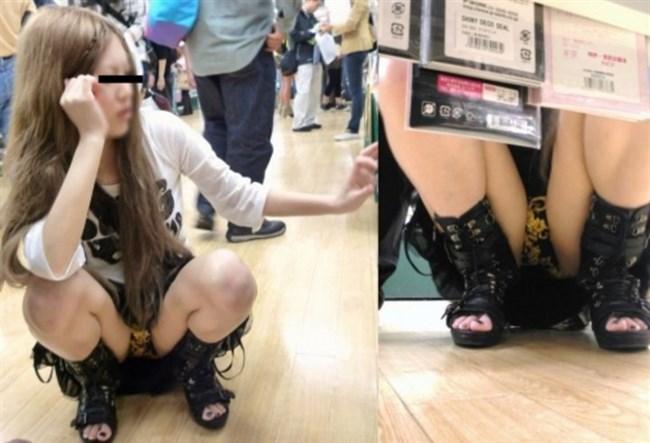 パンチラに対して無関心過ぎる素人娘を盗撮wwwwww0003shikogin