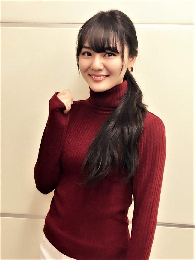 池松愛理~ラスアイの美娘がヤングマガジンの水着グラビアに鮮烈登場!0011shikogin