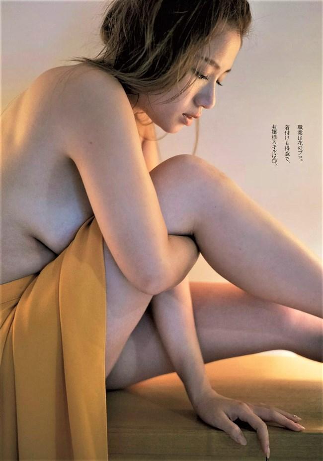 立木シュウ~週プレの水着グラビアで突然現れた謎のパーフェクト美女は必見!0007shikogin