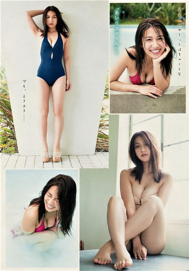 佐藤あいり~ヤングマガジンの水着グラビアは完璧な美しさでエロ女神のよう!0004shikogin