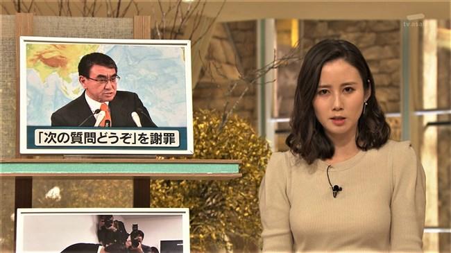 森川夕貴~報道ステーションでのニット服姿がオッパイ強調でエロ過ぎるのよ!0016shikogin