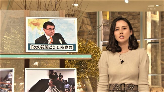森川夕貴~報道ステーションでのニット服姿がオッパイ強調でエロ過ぎるのよ!0017shikogin
