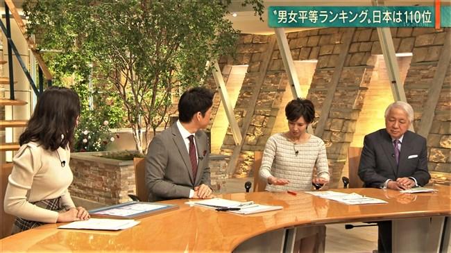 森川夕貴~報道ステーションでのニット服姿がオッパイ強調でエロ過ぎるのよ!0003shikogin