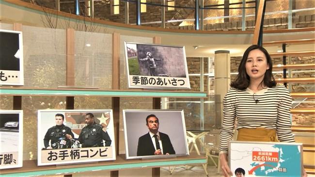 森川夕貴~報道ステーションでのニット服姿がオッパイ強調でエロ過ぎるのよ!0010shikogin