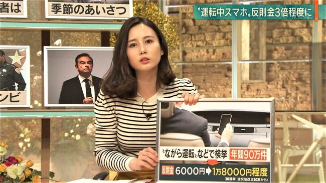 森川夕貴~報道ステーションでのニット服姿がオッパイ強調でエロ過ぎるのよ!0011shikogin