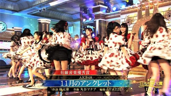 谷口めぐ[AKB48]~ステージ上でパンチラならぬパンモロの珍しいアクシデント!0009shikogin