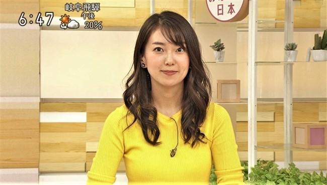 和久田麻由子~おはよう日本でのニット服姿の胸元が柔らかそうで超ドキドキ!0009shikogin