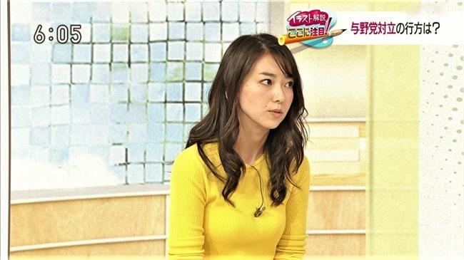 和久田麻由子~おはよう日本でのニット服姿の胸元が柔らかそうで超ドキドキ!0007shikogin