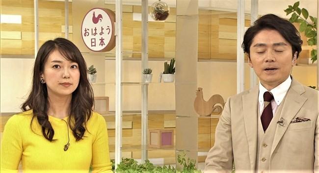 和久田麻由子~おはよう日本でのニット服姿の胸元が柔らかそうで超ドキドキ!0008shikogin
