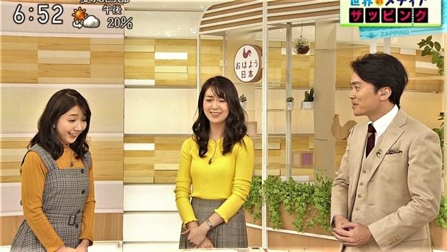 和久田麻由子~おはよう日本でのニット服姿の胸元が柔らかそうで超ドキドキ!0010shikogin