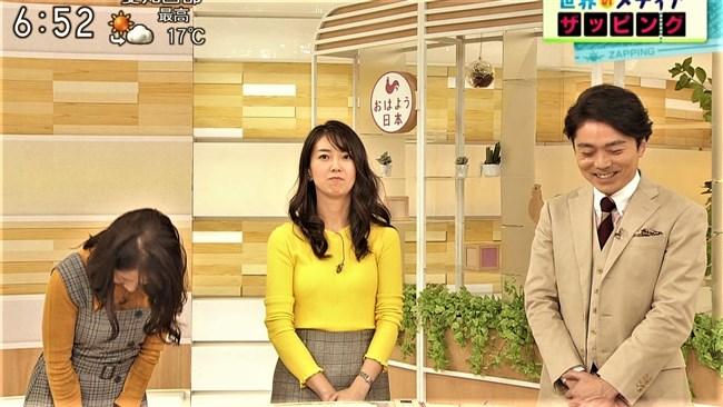 和久田麻由子~おはよう日本でのニット服姿の胸元が柔らかそうで超ドキドキ!0011shikogin