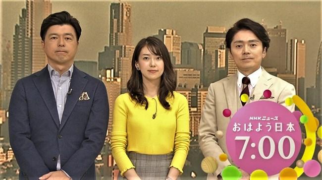 和久田麻由子~おはよう日本でのニット服姿の胸元が柔らかそうで超ドキドキ!0012shikogin