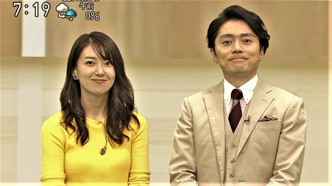 和久田麻由子~おはよう日本でのニット服姿の胸元が柔らかそうで超ドキドキ!0013shikogin