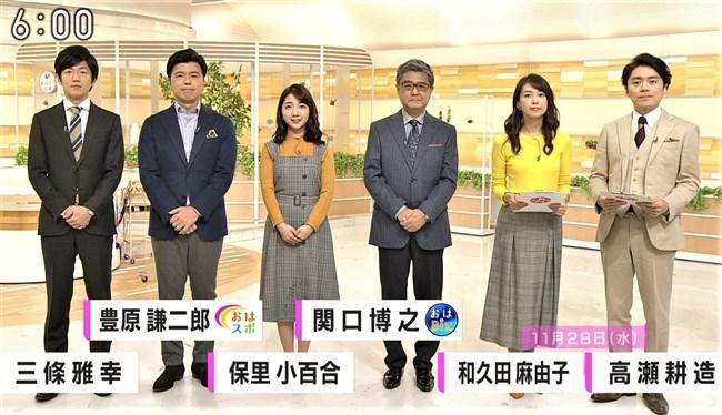和久田麻由子~おはよう日本でのニット服姿の胸元が柔らかそうで超ドキドキ!0002shikogin