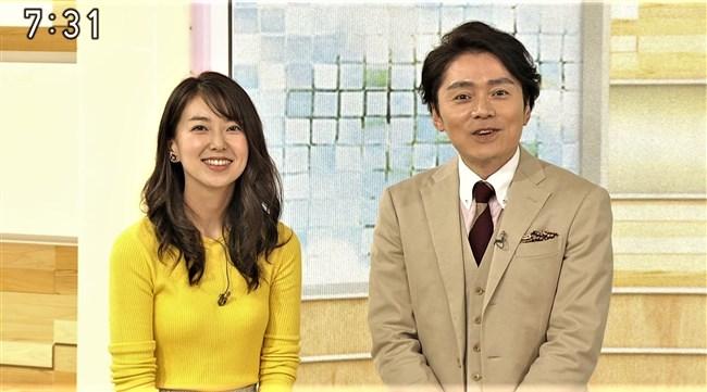 和久田麻由子~おはよう日本でのニット服姿の胸元が柔らかそうで超ドキドキ!0003shikogin