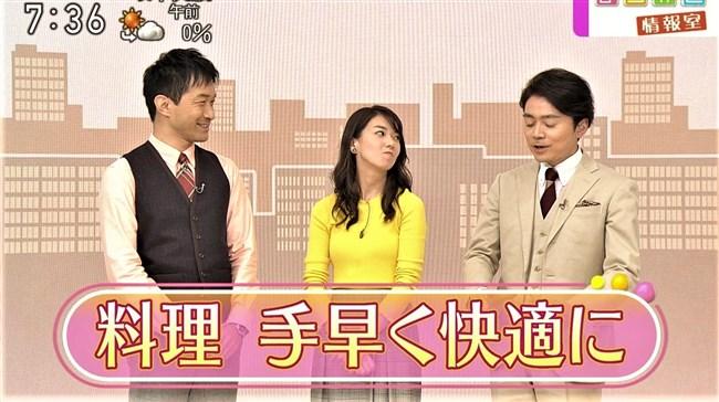 和久田麻由子~おはよう日本でのニット服姿の胸元が柔らかそうで超ドキドキ!0004shikogin