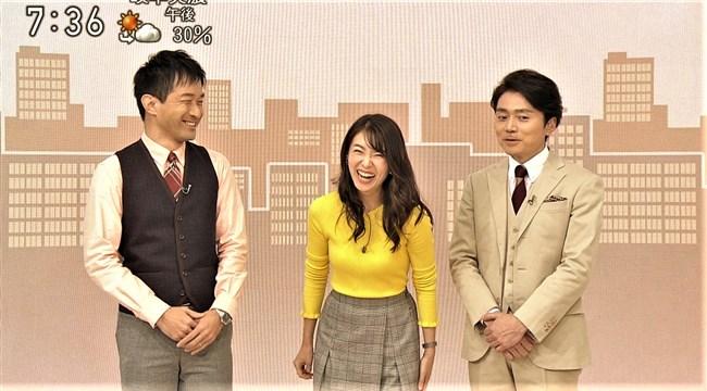 和久田麻由子~おはよう日本でのニット服姿の胸元が柔らかそうで超ドキドキ!0005shikogin