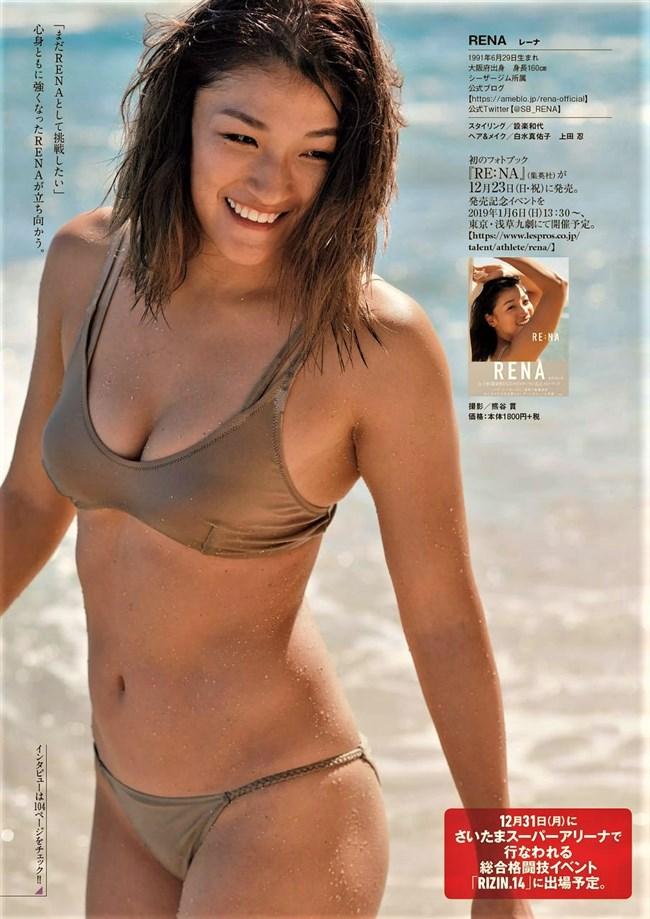 RENA~RIZINの闘姫が初のフォトブック発刊と乳首ポチの超貴重な画像!0008shikogin
