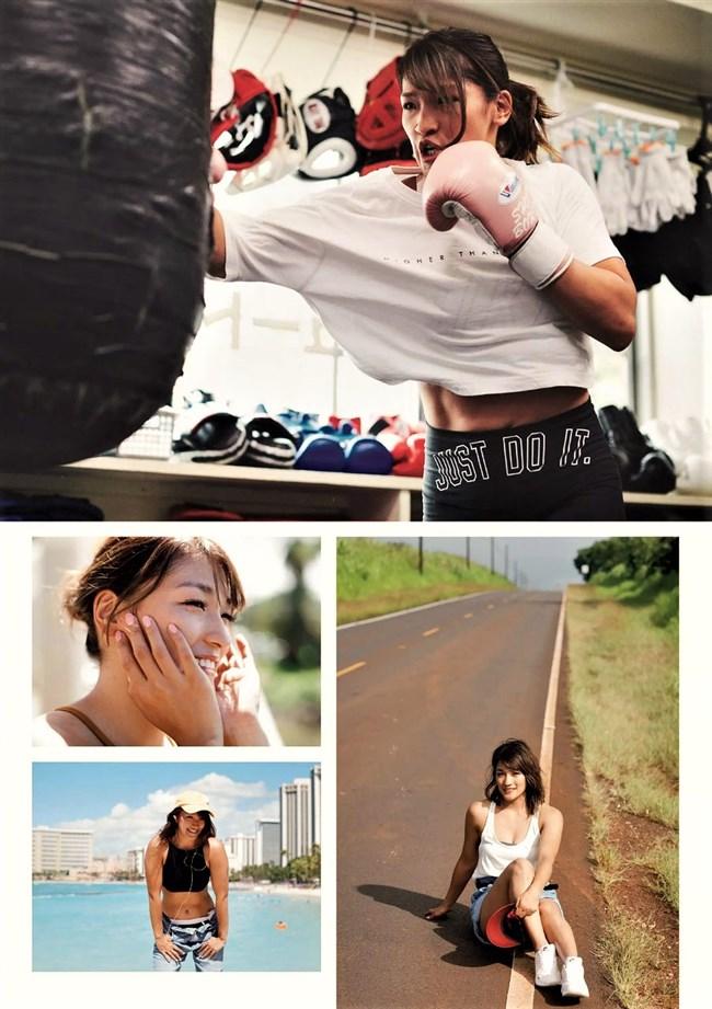 RENA~RIZINの闘姫が初のフォトブック発刊と乳首ポチの超貴重な画像!0004shikogin