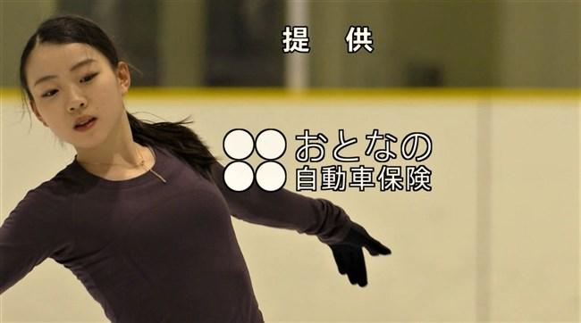 紀平梨花~全日本フィギュアでの丸々ヒップと開脚スケーティングに超興奮!0008shikogin