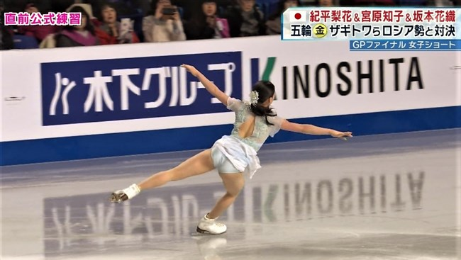 紀平梨花~全日本フィギュアでの丸々ヒップと開脚スケーティングに超興奮!0009shikogin