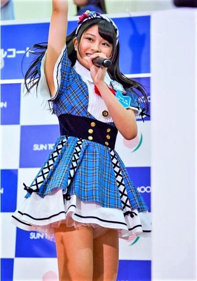 行天優莉奈[AKB48]~Eカップの胸の谷間が凄いエログラビアに超興奮で一番の注目株!0010shikogin