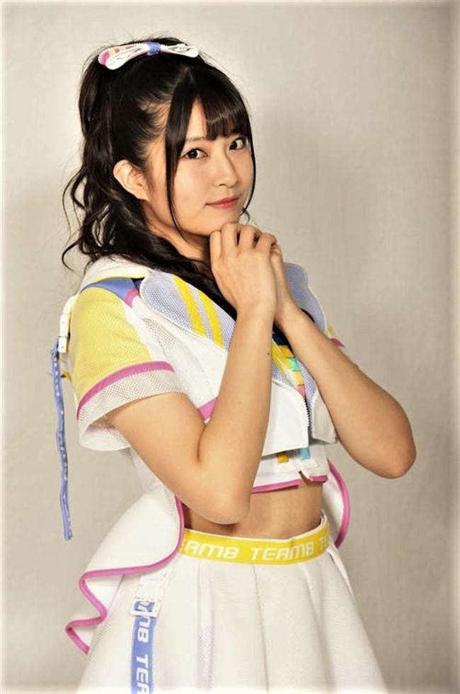 行天優莉奈[AKB48]~Eカップの胸の谷間が凄いエログラビアに超興奮で一番の注目株!0011shikogin