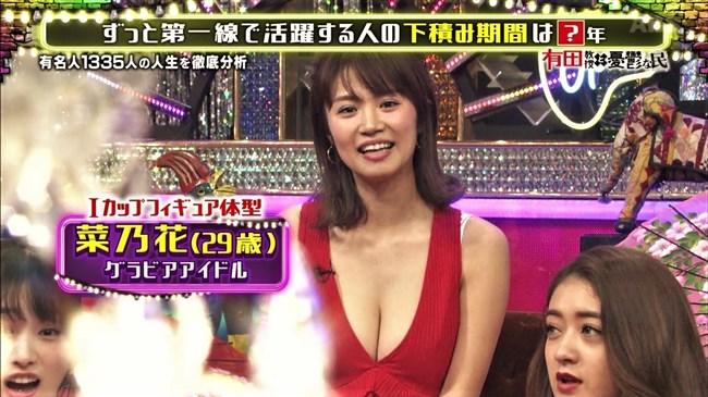 菜乃花~有田教授と憂鬱な民で見せた谷間抜群のギリギリドレス姿が最高!0007shikogin