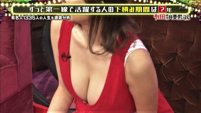 菜乃花~有田教授と憂鬱な民で見せた谷間抜群のギリギリドレス姿が最高!0008shikogin