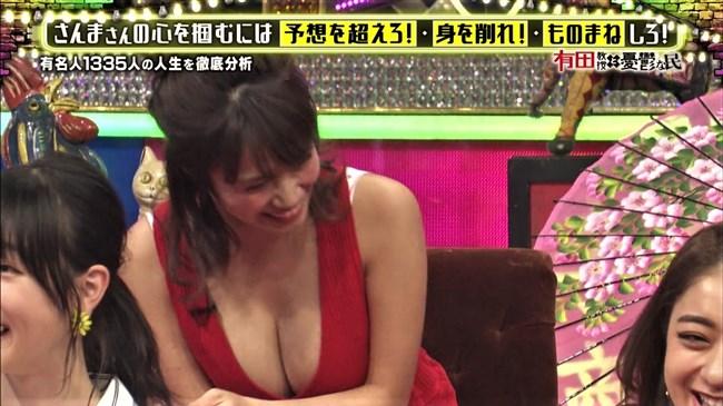 菜乃花~有田教授と憂鬱な民で見せた谷間抜群のギリギリドレス姿が最高!0009shikogin