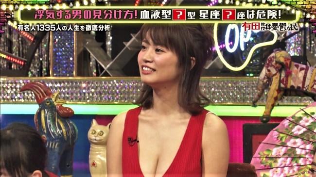 菜乃花~有田教授と憂鬱な民で見せた谷間抜群のギリギリドレス姿が最高!0006shikogin