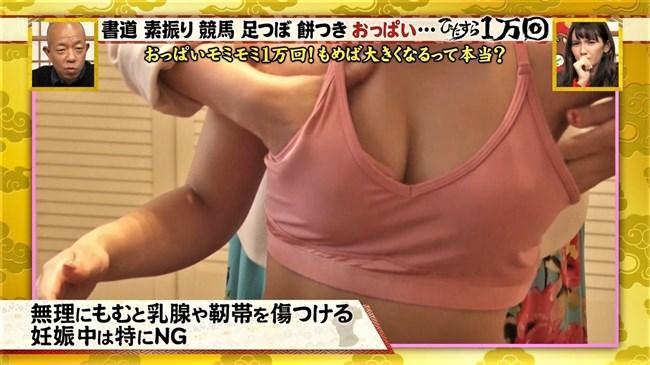 安田七奈~ひたすら1万回でオッパイを揉んで揉まれたのがエロ凄かった!0014shikogin