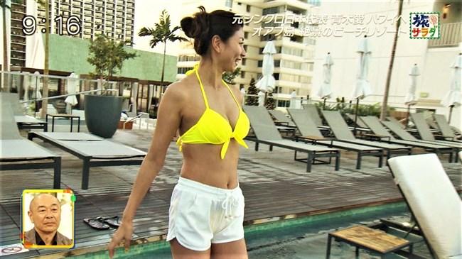 青木愛~年末の旅サラダでスタイル抜群の超エロい水着姿を見せてくれ興奮!0006shikogin