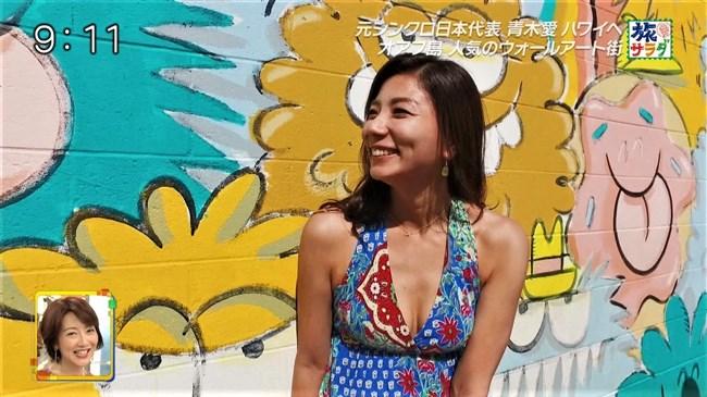 青木愛~年末の旅サラダでスタイル抜群の超エロい水着姿を見せてくれ興奮!0014shikogin