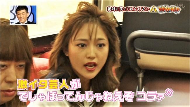川口春奈~笑ってはいけないでの女番長姿は最高に爽快で美しかった!0007shikogin