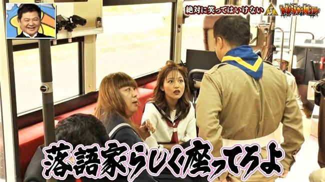 川口春奈~笑ってはいけないでの女番長姿は最高に爽快で美しかった!0008shikogin