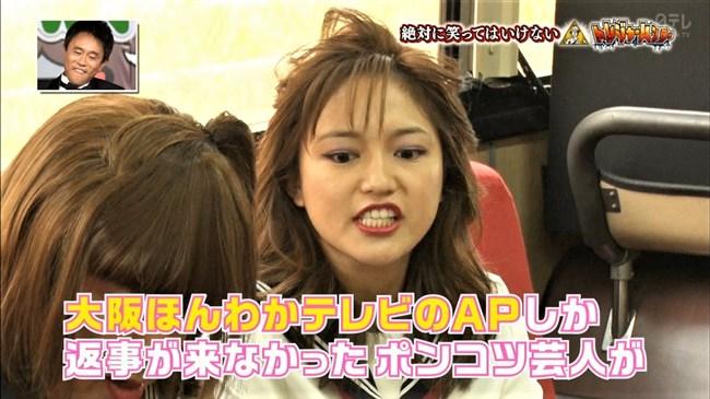 川口春奈~笑ってはいけないでの女番長姿は最高に爽快で美しかった!0009shikogin