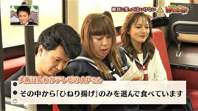 川口春奈~笑ってはいけないでの女番長姿は最高に爽快で美しかった!0010shikogin