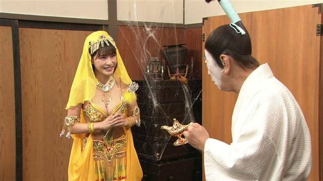 岸明日香~バカ殿でのランプの精コスプレがエロ可愛くて最高だったよ!0007shikogin