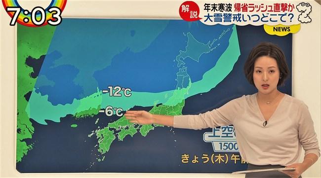 徳島えりか~ZIP!で早朝からニット服で胸元を強調し挑発的過ぎるぞ!0009shikogin