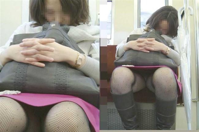 ミニスカ女子が座った時に現れるえっちな三角ゾーンがこちらwww0003shikogin