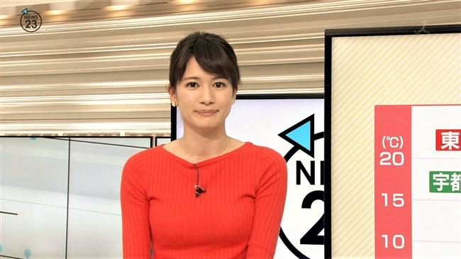 宇内梨沙~1月8日のNEWS23は梨沙チャンのオッパイがデカくて凄かった!0003shikogin